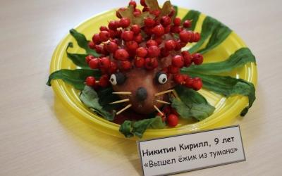 Никитин Кирилл, 9лет Вышел ёжик из тумана