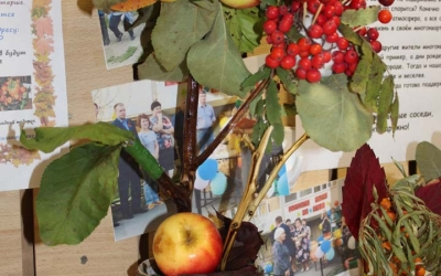 Стаина Настя, 16лет Фатеева Алина, 5лет Осенние дары